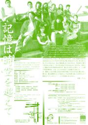 Kioku2_1